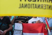 Amesty International-Manifestaiton contre la répression en Syrie 18.8 2011