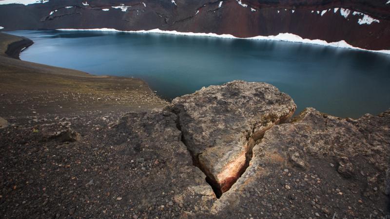 Bref, j'ai été en Islande…. #1